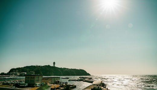 モーニング遊び File.1江の島で朝さんぽと朝ごはん